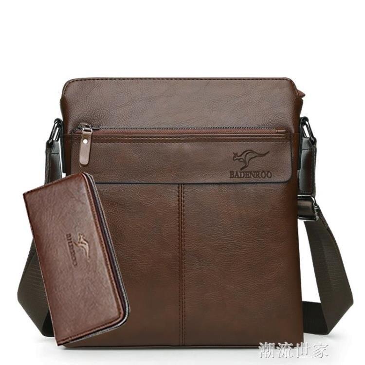 袋鼠男包單肩包男新款斜挎包豎款商務皮包休閒掛包男士韓版潮背包