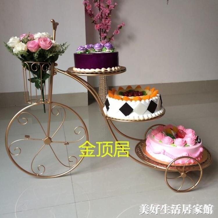 新款歐式創意鐵藝蛋糕架自行車婚慶三層糕點架生日多層甜品展示台