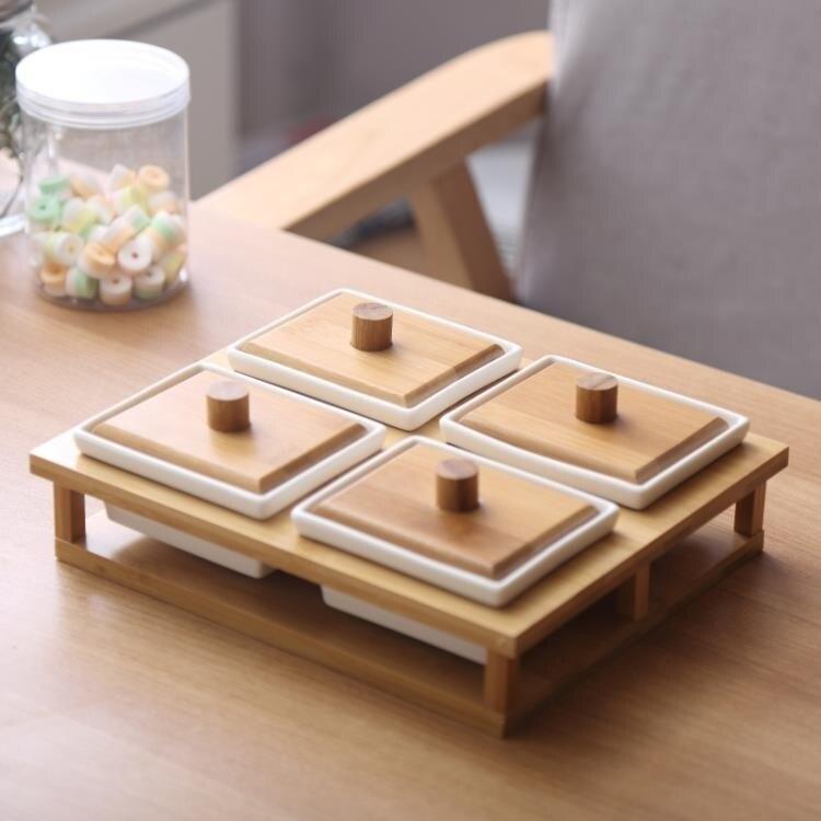 四格干果盤水果盤果盤分格帶蓋創意現代客廳帶木架糖果盒零食盒子