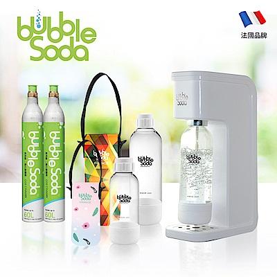 BubbleSoda 全自動氣泡水機 經典白小氣瓶超值組合 BS-909KTS2