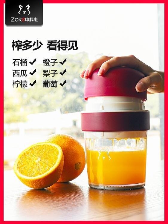 手動榨汁機柳丁神器橙汁機家用水果小型簡易擠壓榨汁杯
