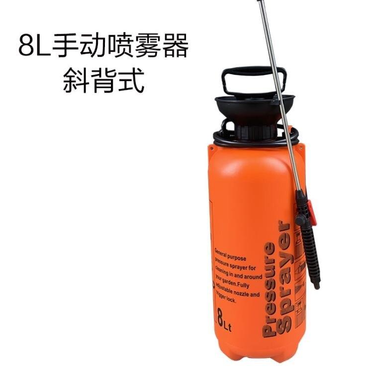 噴霧器 16L手動噴霧器農用手壓式打農霧機背負式電動淨手器機淨手器噴壺【