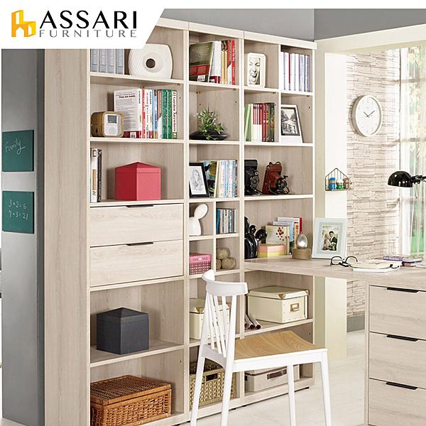 ASSARI-塔利斯1.3尺開放書櫃(寬40x深32x高195cm)