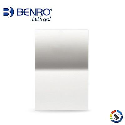 BENRO百諾 MASTER Harden GND 反向式鋼化漸層減光鏡150x100mm