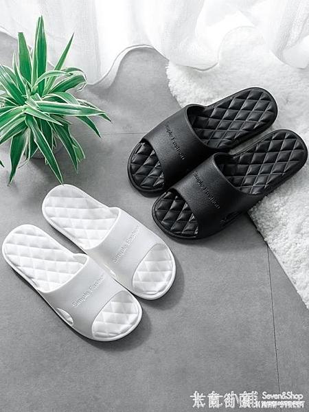 拖鞋女夏厚底室內靜音防滑浴室家用洗澡防臭家居情侶涼拖鞋男夏天