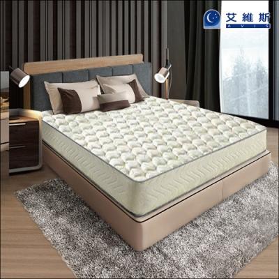 AVIS艾維斯 二線立體加厚緹花布硬式獨立筒床墊-雙人5尺