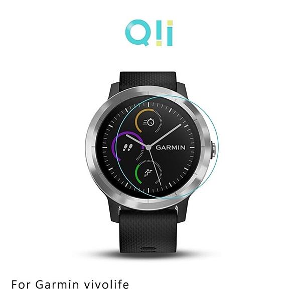 Qii Garmin vivolife 玻璃貼 (兩片裝)