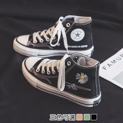 【Alice 】(預購) 韓流甜美小雛菊簽名帆布鞋