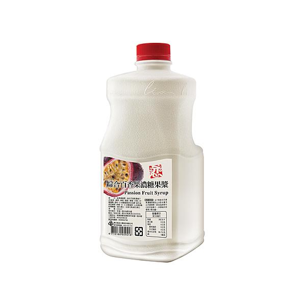 【戀】綜合百香果濃糖果漿2.5kg