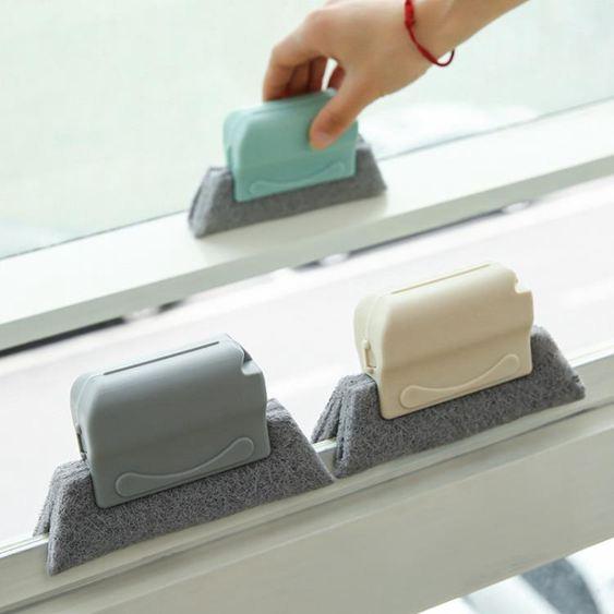 大掃除工具 窗戶槽溝清潔刷窗槽夾縫清洗工具掃凹槽的小刷子清理窗台縫隙刷