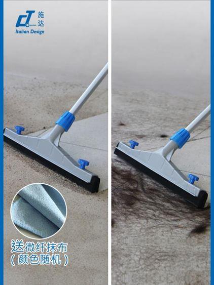 大掃除工具 意大利CT施達瓷磚地板刮推水器橡膠硅膠條刮水器地面掃水拖把地刮