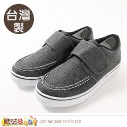 魔法Baby 男鞋 台灣製紳士型休閒布~sd7226