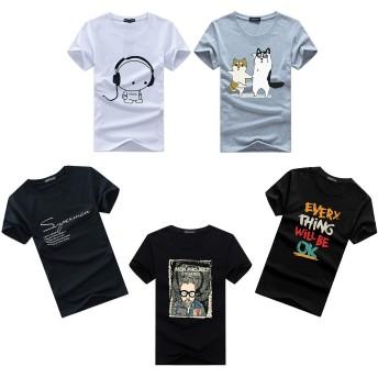 Tシャツ メンズ 半袖 綿100% インナーシャツ 5枚組 肌着 黒白 クルーネック 3XL