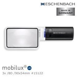 Eschenbach 宜視寶 mobilux LED 3x 8D 90x54mm 德國製LED手持型非球面放大鏡 15122