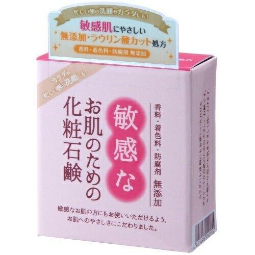 日本【CLOVER】溫和洗顏皂100g