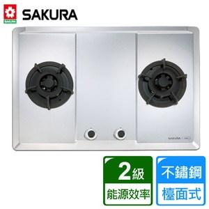 【櫻花SAKURA】二口大面板易清檯面爐-G-2623S-桶裝桶裝