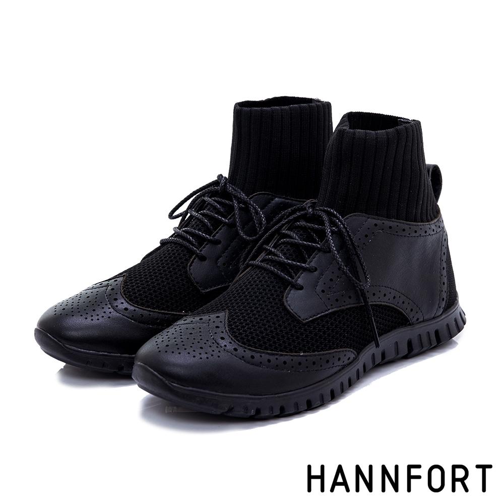HANNFORT ZERO GRAVITY 針織牛津雕花襪套靴 女 黑