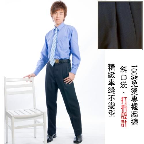 YUANHO 上班族商務正統 免燙西褲、打折素色黑
