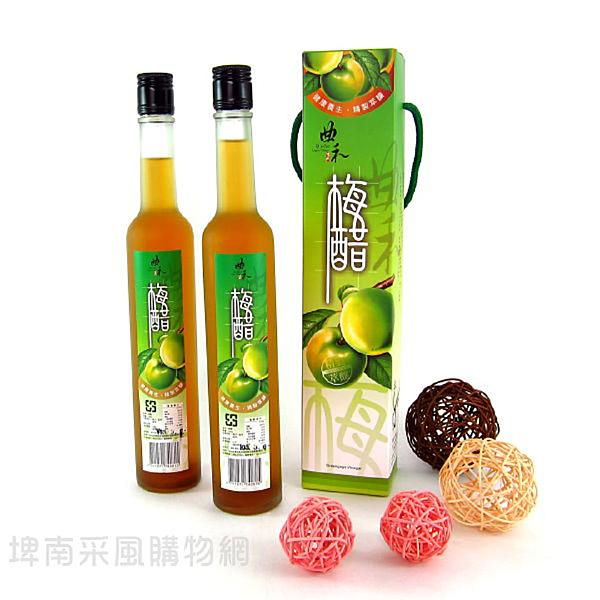 【曲禾油莊】梅醋388g