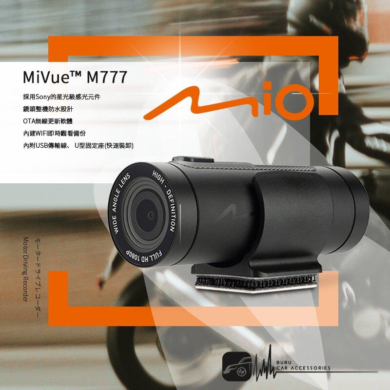 R7m Mio MiVue M777 勁系列WIFI機車行車記錄器 SONY星光感光元件 WIFI即時觀看備份 送16G