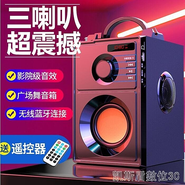 無線藍芽音箱大音量迷你小音響家用戶外廣場舞手提便攜式微信收錢提示小型影響 新年優惠