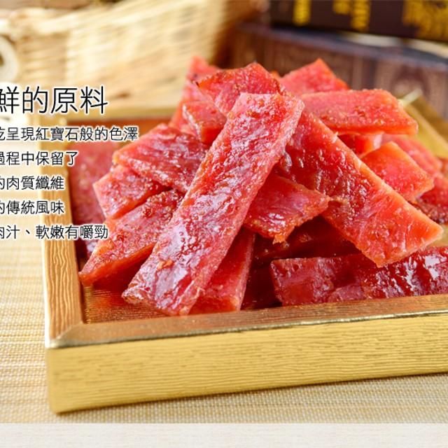 【快車肉乾】 A10傳統黑胡椒蜜汁豬肉乾(230g/包)(回饋5%)