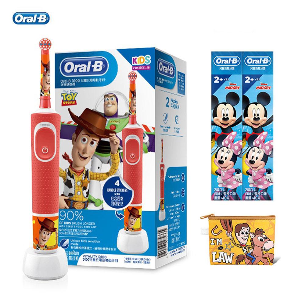 德國百靈 Oral-B 玩具總動員充電式兒童電動牙刷 D100kids