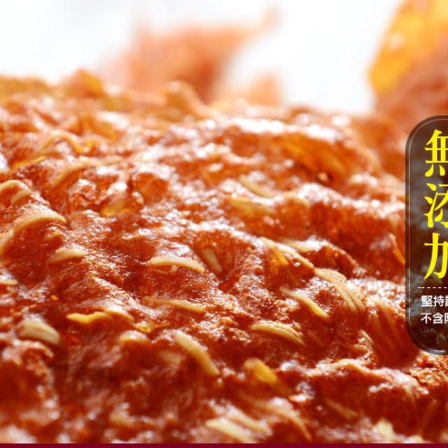 【快車肉乾】 A1芝麻杏仁香脆肉紙(145g/包)(回饋5%)