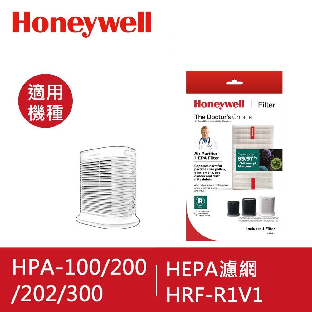 美國Honeywell HEPA濾網 HRF-R1V1