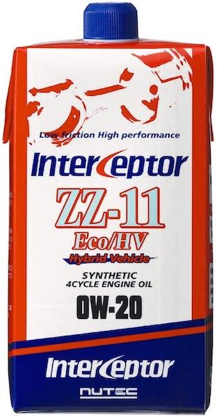 InterCeptor系列 ZZ-11 0W-20 引擎機油