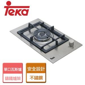 【TEKA】不銹鋼單口瓦斯爐-EFX-301G-天然