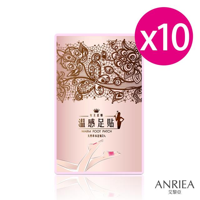 【ANRIEA艾黎亞】女王足跡S足貼x10入組(涼感/溫感)