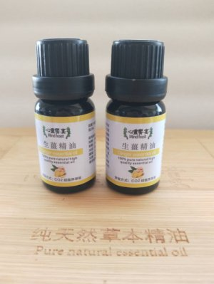 生薑精油Ginger essential oil 30ml