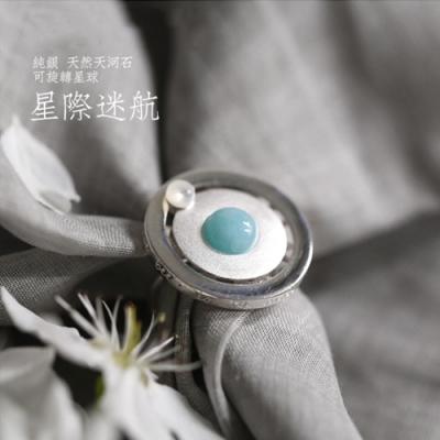 東方美學天河石可旋轉星球軌道情侶純銀戒指可微調-設計所在