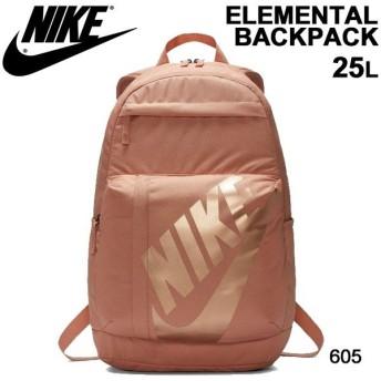 リュックサック メンズ レディース ナイキ NIKE エレメンタル バックパック 25L/デイパック ビッグロゴ/BA5381-605