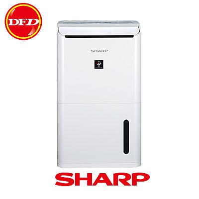 SHARP 夏普 8.5L空氣清淨除濕機 DW-H8HT-W 除濕能力8.5L 自動除菌離子 公司貨
