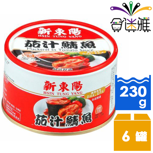 新東陽-茄汁鯖魚(230g/罐)X6罐-02