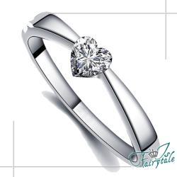 【伊飾童話】合拍心跳*愛心鋯石銅鍍戒指/多尺寸可選