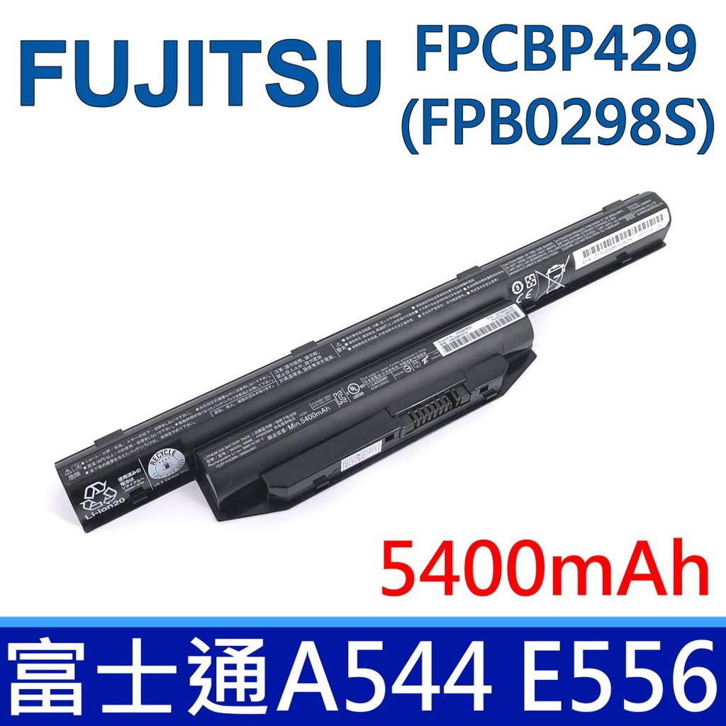 Fujitsu FPB0298S 原廠電池Lifebook A564 AH564 E556 E733 E734 E743