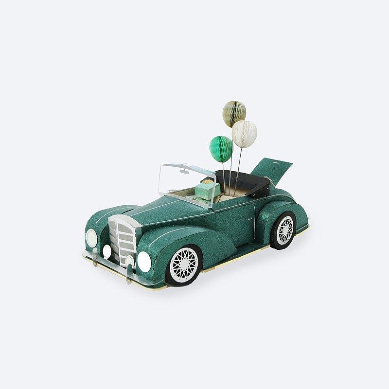【Jeantopia】紙雕工藝 復古車DIY材料包 綠色復古老爺 | 9258902
