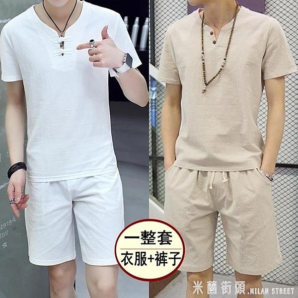 夏季亞麻套裝男裝短袖T恤中國風棉麻套裝男上衣半袖復古兩件套裝