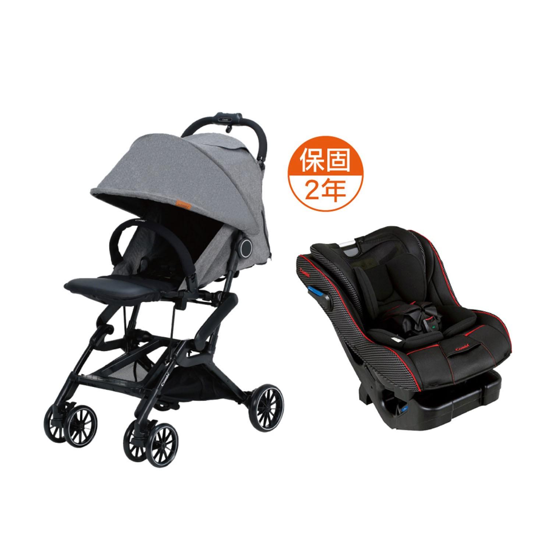 日本 Combi - 捷旅 CFS  嬰兒手推車-New Prim Long EG 羅馬黑-無限灰-1個月~36個月(體重15kg以下)