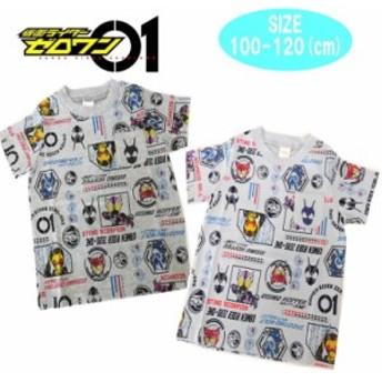 【メール便OK】仮面ライダーゼロワン01 総柄Tシャツ 集合プリント 半袖 半T 子供服