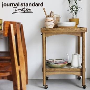 journal standard Furniture ジャーナルスタンダードファニチャー ALVESTA KITCHEN WAGON アルベスタ キッチンワゴン  サイドテーブル ワ