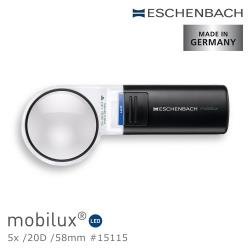 【德國 Eschenbach 宜視寶】mobilux LED 5x/20D/58mm 德國製LED手持型非球面放大鏡 15115 (公司貨)