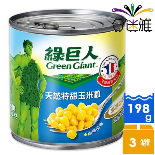 綠巨人 天然特選甜玉米粒(198g/罐)X3罐-01