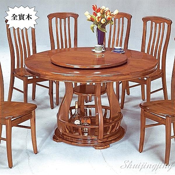 【水晶晶家具/傢俱首選】HT1805-3 蓮花4.38呎柚木色全實木圓形轉盤餐桌~~餐椅另購