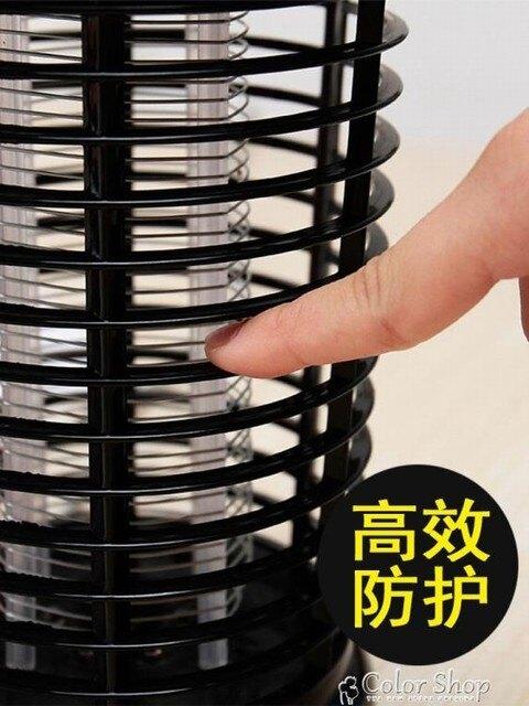 現貨 滅蚊燈電蚊燈110v家用捕蚊燈LED燈捕蚊燈驅蚊神器