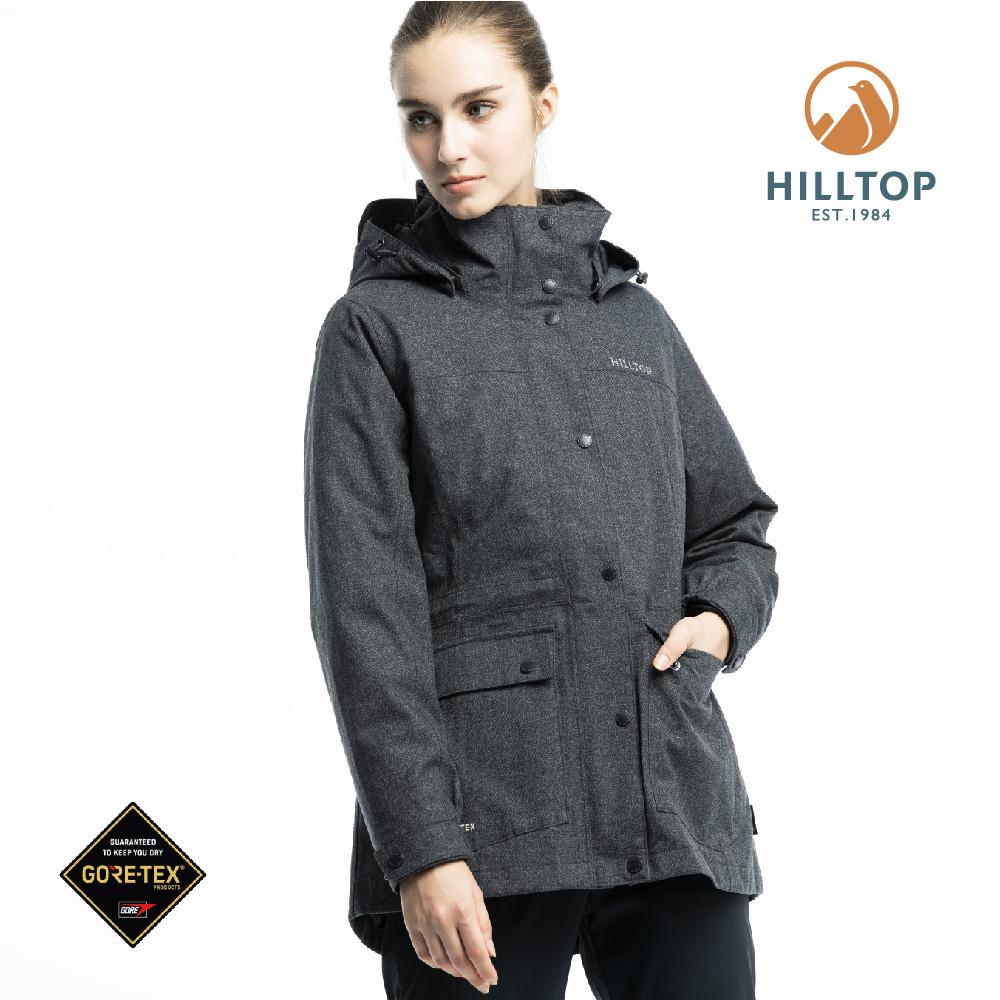 【hilltop山頂鳥】女款GORE-TEX三合一防水羽絨拆袖短大衣F22F01黑麻花