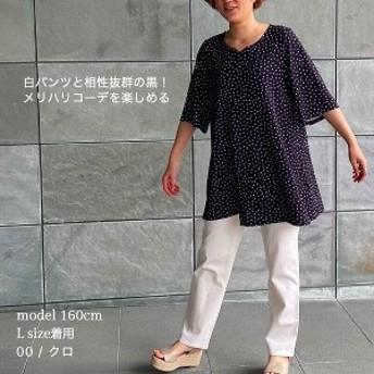 エムビー(大きいサイズ)(MB)/【大きいサイズ】【L~5L】ドット柄イレギュラーヘムチュニック